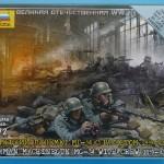 Zvezda MG-34 teams box top