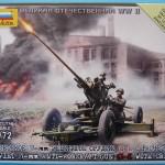 Zvezda's 61-K AA gun - box top