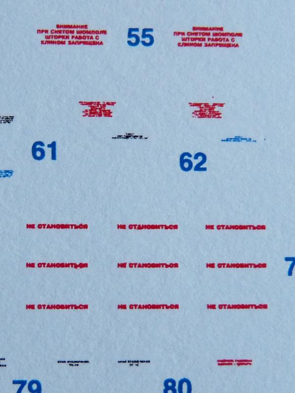 Begemot Decals MiG-25 Foxbat full stencil, 72-016